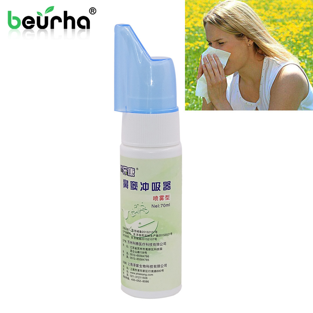 70ML Adult Child Medical Nasal Wash Neti Pot Nasal Nose Washer Spray Empty Bottle Clean Irrigation Anti Allergic Sterilization