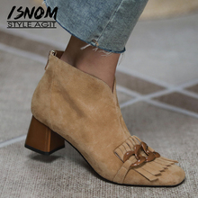 ISNOM 2020 Ladies Sheep Suede Fringe Ankle Boots Zip Chunky High Heel Square Toe Chain Tassel Boots Fashion Autumn Winter Boots