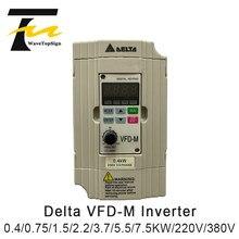 Delta d'origine Onduleur 0.4KW 0.75KW 1.5KW 2.2KW 3.7KW 7.5KW 220V 380V VFD-M Transmission