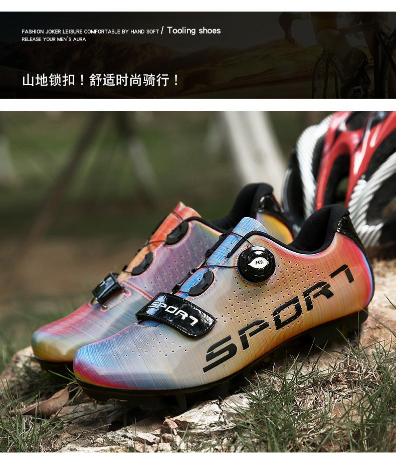 2020 профессиональная спортивная обувь для велоспорта улицы
