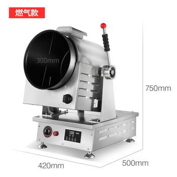 Komercyjne urządzenie do gotowania gazu komercyjne urządzenie do smażenia bębna gazowego urządzenie do gotowania automatyczne multicooker Wok inteligentny Robot tanie i dobre opinie HAIMAITONG CE UE CN (pochodzenie)