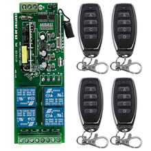 AC85V 250V 4CH 4 CH Wireless RF Remote Control Light Switch 10A Relay Output Radio Receiver Module+Transmitter Garage Doors/lamp