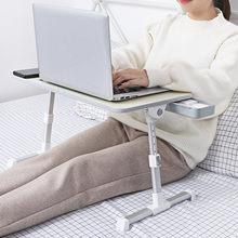 Новый 24 32 см Портативный настольный компьютер складной стол