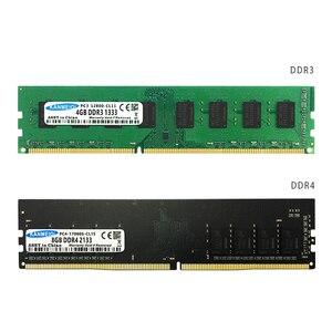Image 4 - DDR3 ram ddr4 2ギガバイト4ギガバイト8ギガバイト1333mhz/1600mhz 2133 2400mhz 2666mhz 16 4gbのメモリモジュールコンピュータデスクトップdimm 1.5v 1.2 12v新kanmeiqi
