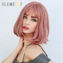 Element Short Silky Straight Synthetic Pink Cute Bob Wigs with Bangs Heat Resistant Lolita Cosplay Wigs for White/Black Women