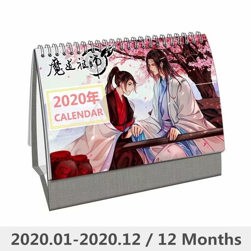 2020 Anime Mo Dao Zu Shi Desk Calendar Wei Wuxian Lan Wangji Table Calendars Daily Schedule Planner 2020.01~2020.12