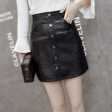 Autumn Winter Casual Solid Color PU Leather Skirt Fashion High Waist Button Front A Line Short Mini Skirt Women's Leather Skirts цены онлайн