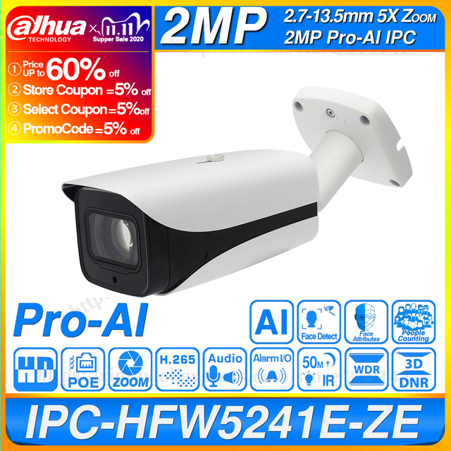 Dahua เดิม IPC HFW5241E ZE Pro AI 5X ซูม POE SD SLOT สัญญาณเตือนเสียง I/O H.265 IP67 IK10 50M IR อัพเกรด Bullet IP กล้อง