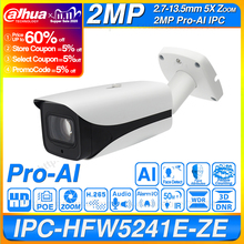 Dahua orijinal IPC HFW5241E ZE Pro AI 5X ZOOM POE SD yuvası alarmı ses I/O H.265 IP67 IK10 50M IR yükseltilebilir Bullet IP kamera