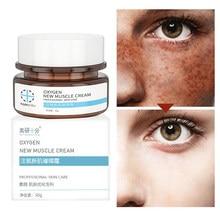 Crema blanqueadora potente para el cuidado de la piel, crema china para eliminar pecas y manchas oscuras, 30g
