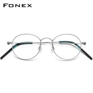 Image 2 - 초경량 베타 순수티타늄 프레임 처방 안경 근시 광학 무나사 안경테 남녀공용 아이웨어 맞춤 안경 7510