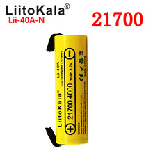 LiitoKala – batterie lithium-ion Rechargeable, haute capacité, S30, 40a, 2020 mAh, 21700 mAh, IMR 3750