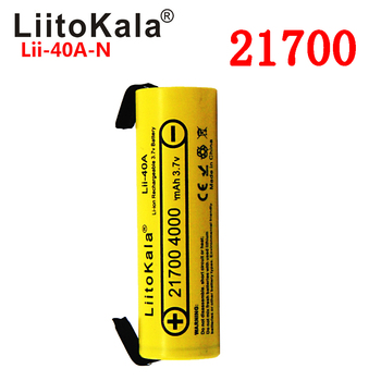 2020 NEW LiitoKala Lii-40A IMR 21700 3750mAh S30 40A High Capacity Protected Flat Top Rechargeable Li-ion Battery+DIY Nick image