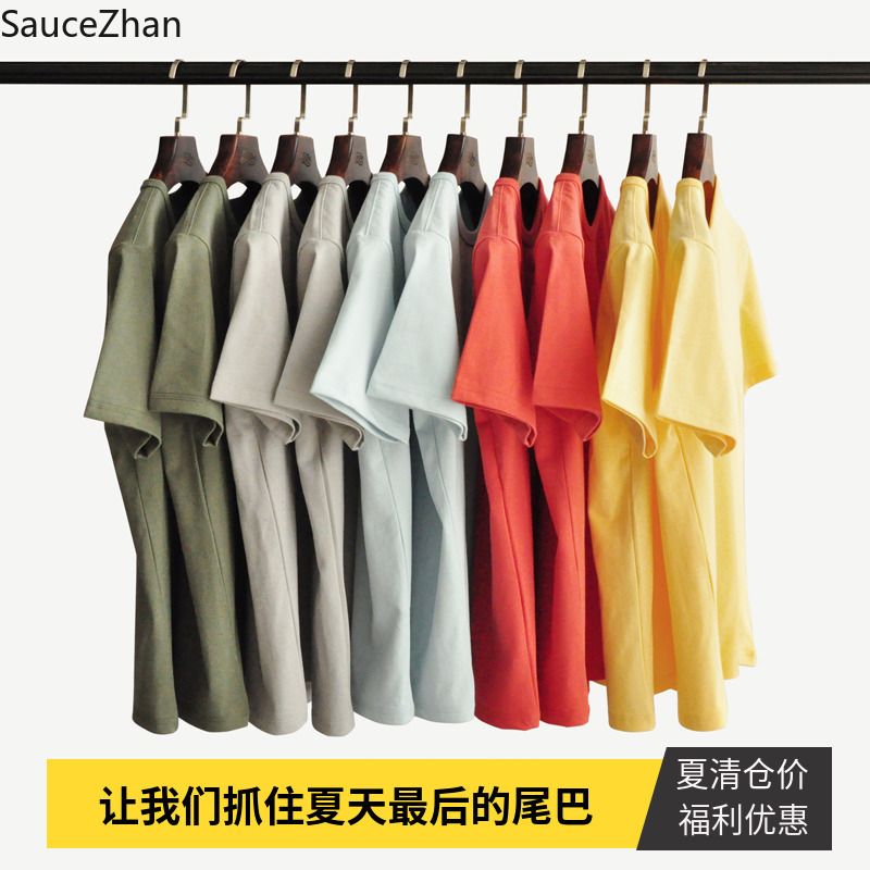 SauceZhan Three-needle Reinforcement Men's Summer Cotton T-shirt O-Neck Solid T-shirts For Man Thick Soft  Not Deformed