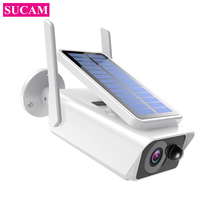 Low Power Solar Camera 1080P Wireless Waterproof Outdoor Security Bullet Camera Full HD WIFI Video Surveillance ICSEE Camera