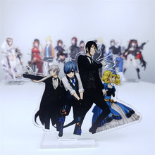1pcs Anime Black Butler Cartoon Printed Stand Figure Acrylic Cosplay Accessories Desk Decor for Boy Girl Gift Hot(China)