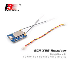 Flysky FS-X8B Receiver 8CH 2.4G i-Bus/PPM Receiver for FS-Nirvana FS-NV14 FS-i6 FS-i6s FS-i6x FS-i8 FS-i10 Transmitter RC Drone(China)