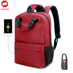 Tigernu Female Backpack USB Charging College Schoolbag Mochila 15.6