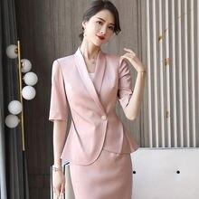 Izicfly Летний Новый Стиль комплект из 2 предметов Женская одежда