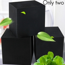 2Pcs Water Purification Square Eco-Aquarium Water Purifier Ultra Strong Filtration Absorption Home Cleaning Supplies