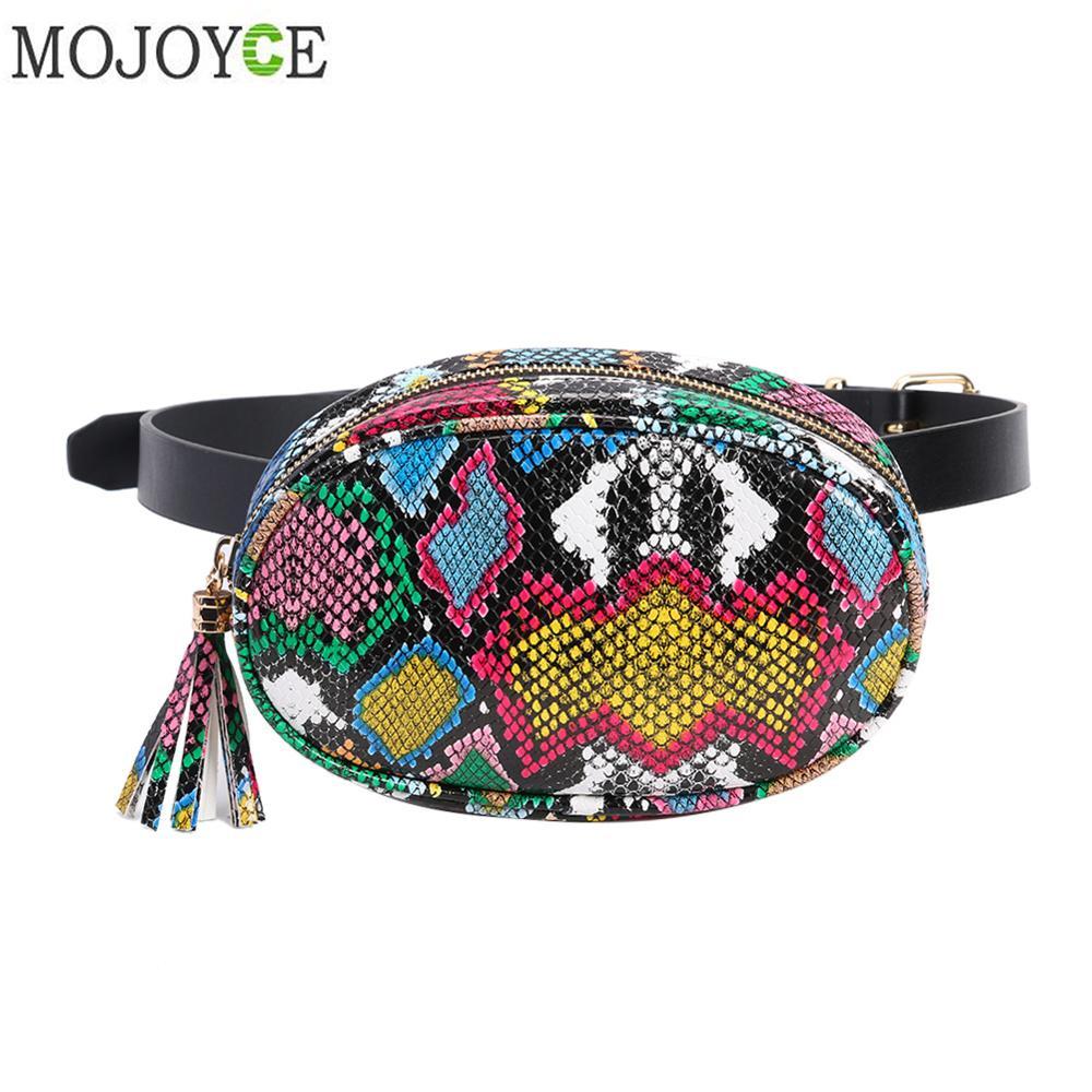 Serpentine Fashion Women's Waist Packs Brief Girls Sling Chest Bag Zipper Belt Bag For Women Ladies Fanny Bags Travel Bum Bags