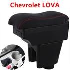 For Chevrolet LOVA a...