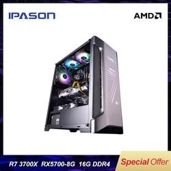 IPASON computer di Gioco AMD R7 3700X scheda Dedicata RX5700 8G 256G SSD DDR4 16G RAM per il gioco PUBG montaggio desktop di gioco PC