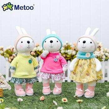 Купон Мамам и детям, игрушки в wishes square со скидкой от alideals