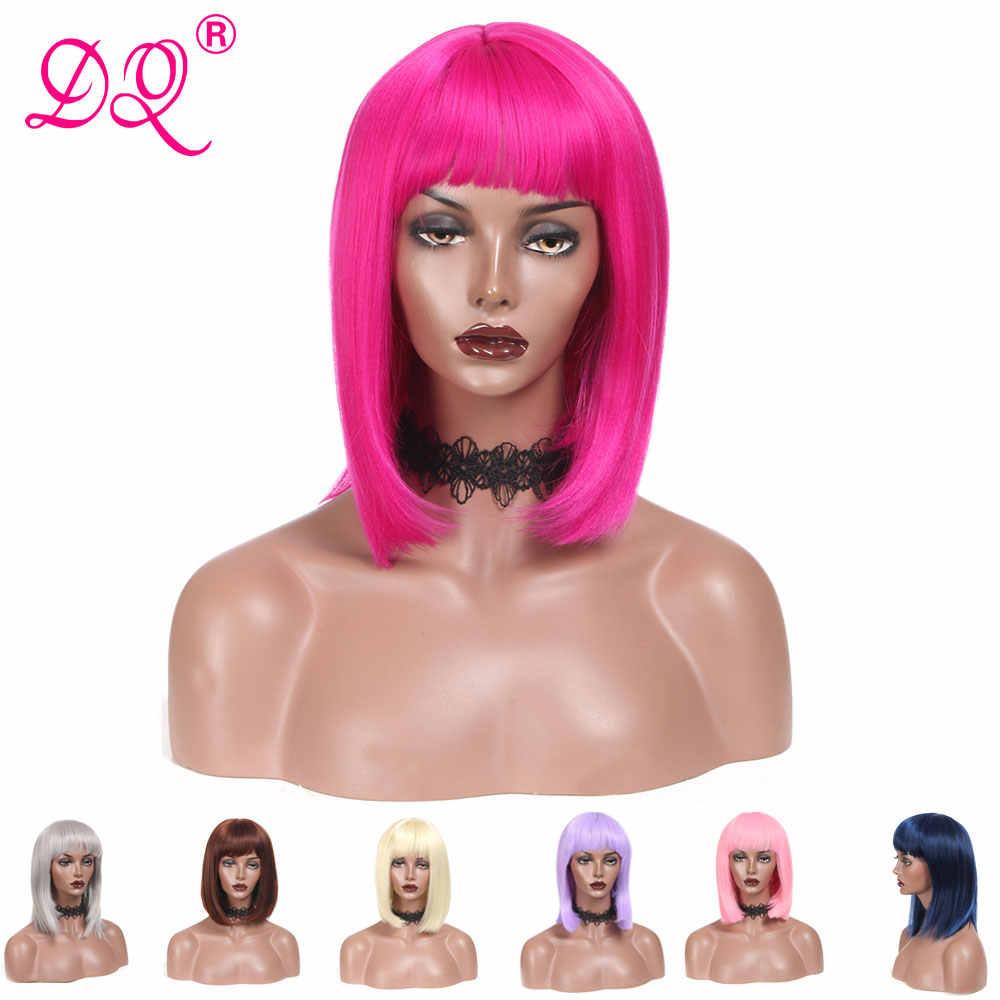 DQ ストレートショート前髪人工毛のかつらピンクブロンド青、紫、茶色オンブル色かつらコスプレかつら
