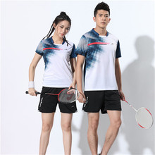 Спортивный костюм для бадминтона, мужские и женские командные костюмы, групповая покупка, принтованная одежда для фитнеса, соревнований, костюм для настольного тенниса