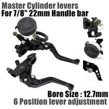 """7/8 """"22mm 125 400cc 블랙 조정 가능한 오토바이 브레이크 클러치 마스터 실린더 저수지 레버 D40 설정"""
