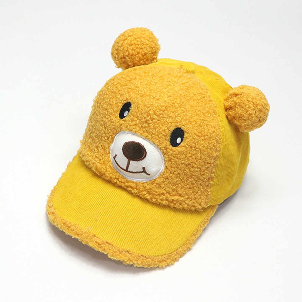 เด็กน่ารักฤดูหนาวนุ่ม Sunhat ชายคาหมวกขนลูกบอล Pompom หมวกเด็กผู้หญิงเด็กฤดูหนาวถักหมวกสำหรับหญิง Hemming หมวก Beanies 829