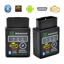 1 шт. Универсальный V2.1 ELM327 HH OBD 2 OBDII бензиновый автомобиль авто Bluetooth Android Крутящий момент/PC диагностический сканирующий инструмент интерфейс Автомобильный сканер