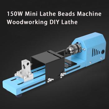 150W Mini tokarka koraliki maszyna do obróbki drewna DIY tokarka standardowy zestaw tokarka do drewna Standard tanie i dobre opinie Mounchain CN (pochodzenie) Poziome Nowy Lathe Beads Machine