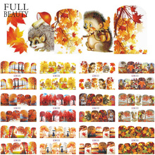 12pcs Gold Leaf Maple Nail Stickers Autumn Water Transfer Decals Nail Art Sliders for Manicure Adhesive Tattoos Tips CHBN505 516