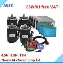 무료 배송 4 축 cnc 폐 루프 스테퍼 모터 키트: Nema 34 8.5N.m 스텝 모터 + 드라이버 HBS860H драйвер шагового мотора