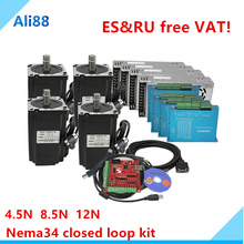 Free shipping 4 axis cnc Closed Loop Stepper Motor Kit:Nema 34 8.5N.m step motor +Driver HBS860H  драйвер шагового мотора