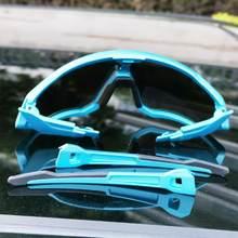 Giro-gafas de ciclismo para exteriores, lentes polarizadas a prueba de viento y arena para deportes de ciclismo de montaña
