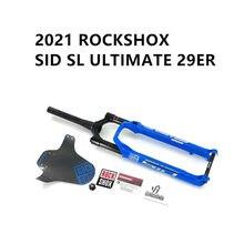 2021 rockshox sid sl ultimate/reba rl 29er montanha garfo dianteiro ombro controlado fio amortecedor impulso 110*15