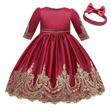 80-120 CM pageant dresses for girls  Gold Lace Matching ball gowns Satin Matching  half  Sleeves Kids Party Dress Knee-Length