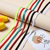 10Yards 6mm Elastic Band For Underwear Bra Pants Stitch Trims Handmade Garment Sewing Accessiories