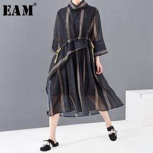 [EAM] Women Mesh Striped Drawstring Dress New Stand Collar Three-quarter Sleeve Loose Fit Fashion Spring Summer 2020 1T55401