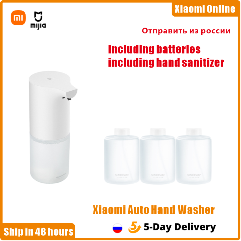 Xiaomi Mijia Auto Induction Foaming Hand Washer Wash Automatic Soap 0.25s Hand Sanitizer Battery Infrared Sensor For Smart Homes