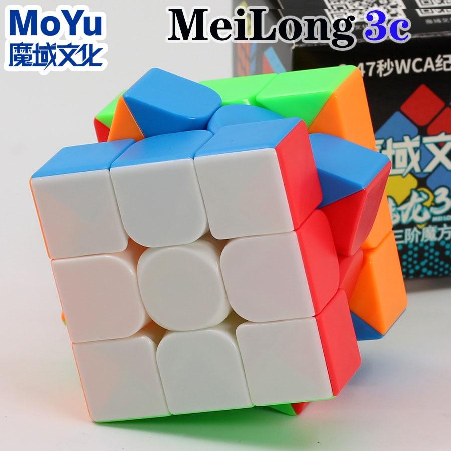Magic Cube Puzzle MoYu MeiLong 3c YongJun GuangLong V3 1x3x3  QiYi Warrior S W Fanxin Cube 233 332 SengSo Legend 3x3x3 3x3  Toys