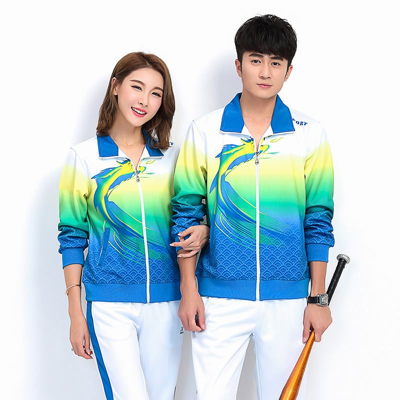 Ao Mi Da Spring And Autumn Uniform Chinese Dragon Service Receive Service Jiamusi Sports Set Men And Women School Uniform Groups
