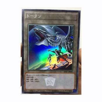 Yu Gi Oh niebieskie oczy biały smok i Seto Kaiba DIY zabawki Hobby Hobby kolekcje kolekcja gier Anime karty tanie i dobre opinie TOLOLO Q881 Dorośli Chiny certyfikat (3C) Fantasy i sci-fi