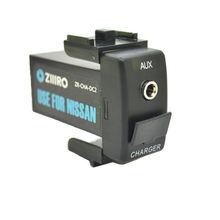 Автомобильный интерфейс зарядное устройство usb и аудиовход