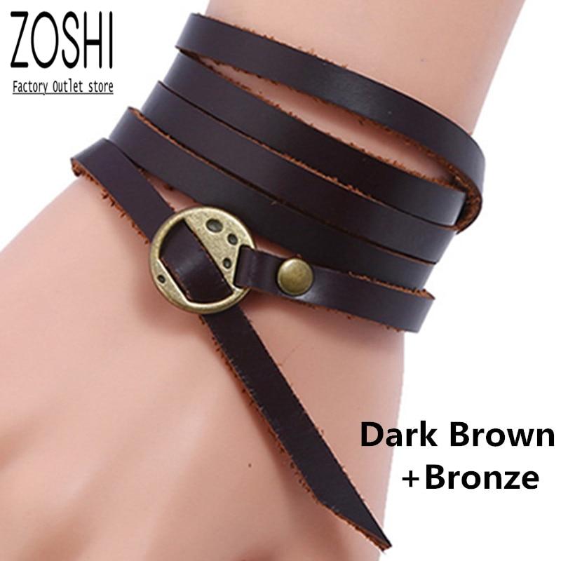 Dark Brown Bronze