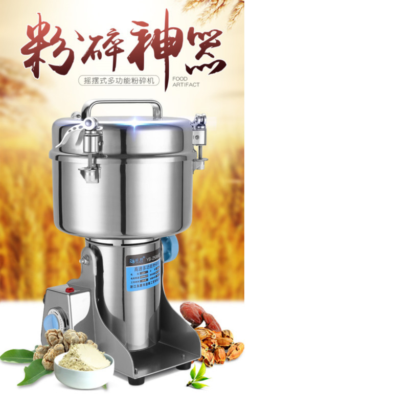 Grinder 2500g Large-scale Crusher Household  Steel Mill Commercial Powder Machine Ultra-fine Grinding Machine Stainless Mill 5