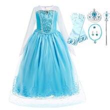 Костюм Эльзы на Хэллоуин для девочек; Детское платье принцессы